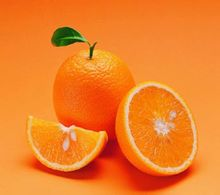 Yongxing candy orange