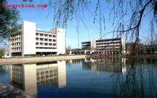 Tianjin University Press