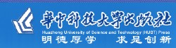Huazhong University of Science and Technology Pers