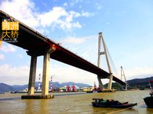 Qingzhou Bridge