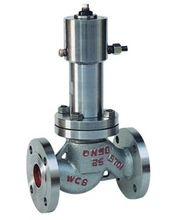 Darurat shut-off valve